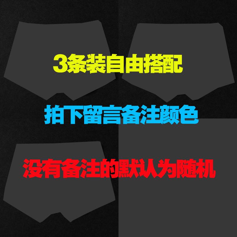 3条装男士莫代尔内裤透气青年红性感纯色平角裤大码宽松潮裤 发货周期:一般在付款后2-90天左右发货,具体发货时间请以与客服协商的时间为准