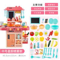 儿童厨房玩具套装女孩过家家做饭煮饭迷你仿真厨具6岁3小宝宝礼物
