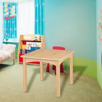 好事达 乐番儿童方桌1033 学习桌子 书桌 餐桌 家居自营