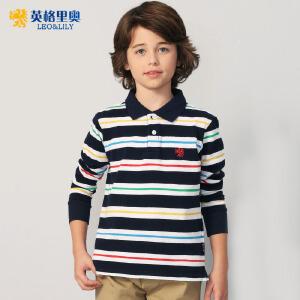 儿童t恤衫2018新款长袖男童衫春秋装大童男纯棉上衣条纹打底衫潮