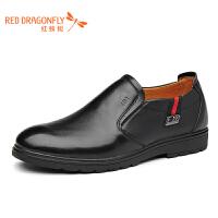 红蜻蜓男鞋 2017年春秋新款正品全掌气垫呼吸鞋套脚真皮男单鞋