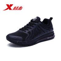 【风火鞋20代】特步女鞋跑步鞋秋季新款气垫运动鞋谢霆锋同款983418116735