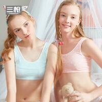 三枪百利安 纯棉二阶段背心式发育期学生棉垫少女文胸[2枚装]