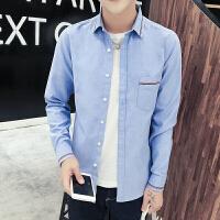 男士牛津纺长袖衬衫韩版青年百搭衬衣潮