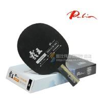 PALIO拍里奥 霸王 双碳双钛加强进攻型 乒乓球拍 底板