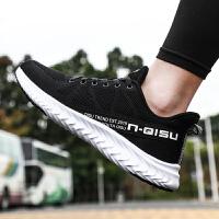 奇速男鞋春秋季一体织透气耐磨休闲减震新品跑步鞋轻便慢跑运动鞋子