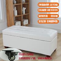 收纳凳储物凳换鞋凳服装店沙发凳脚凳脚踏实木凳床尾凳长条凳