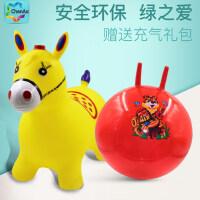 儿童音乐彩绘跳跳马充气玩具羊角球跳跳球宝宝充气马骑马坐骑小马