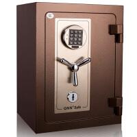 全能保险柜 B-5440电子密码防盗保险柜保险箱 国家3C认证防火防盗