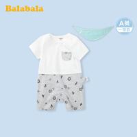 巴拉巴拉新生婴儿儿衣服宝宝连体衣睡衣爬爬服男童假两件外出纯棉