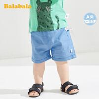 巴拉巴拉男童裤子婴儿短裤休闲裤2020新款仿牛仔宽松pp裤洋气棉
