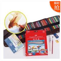 可画秘密花园 填色 辉柏嘉48色水溶性彩色铅笔 水溶彩铅套装送笔帘+水彩本