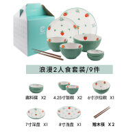 【家装节 夏季狂欢】可爱草莓餐具碗碟套装家用创意日式碗菜盘早餐网红盘子