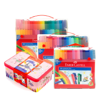 德国辉柏嘉30色60色80色可拼彻积木水彩画笔儿童水彩笔套装幼儿园小学生美术绘画彩色画画笔填色涂鸦