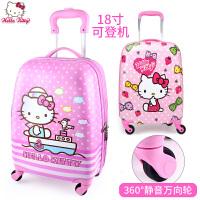 HelloKitty女童行李箱万向轮儿童可爱拉杆箱小孩宝宝旅行箱拖箱女
