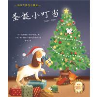 正版书籍 9787556029778绘本大师的儿童诗:圣诞小叮当 (美)布朗,(意)帕莎卡鲁普罗 绘,唐米 长江少年儿