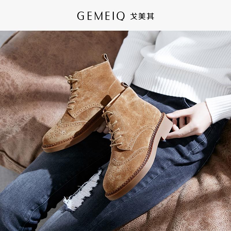 戈美其冬季新款时尚平底前系带切尔西靴磨砂英伦时尚短靴女马丁靴