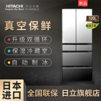 日立(Hitachi) R-HW540JC日本原装进口电脑控温多门无霜风冷电冰箱 水晶镜色