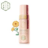 [百雀羚・三生花] 舒缓细肤温和洁面泡沫150ml 清洁脆弱肌肤 舒缓敏感肌肤 细润舒适肌肤