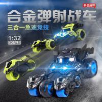 新款合金弹射战车摩托车声光回力三合一汽车模型儿童玩具礼物