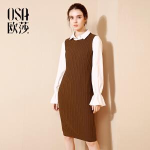 欧莎2017冬装新款女装时尚气质两件套装