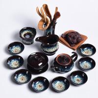 喝茶套装茶具红茶家用普洱盖碗简约日式陶瓷功夫茶杯 +茶道茶宠