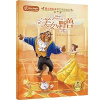 迪士尼公主官方双语绘本-美女与野兽 迪士尼英语家庭版 3-6岁儿童中英文双语电影故事典藏英汉对照书 宝宝睡前亲子共读绘本