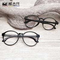 威古氏近视眼镜架眼镜框2018女韩版潮近视镜复古眼镜框男全框5041
