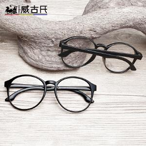 威古氏近视眼镜架眼镜框2017女韩版潮近视镜复古眼镜框男全框5041