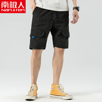 南极人宽松柔软舒适休闲短裤潮流时尚港风男裤