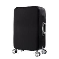 弹力行李箱保护套 拉杆箱套 防尘罩袋20/24/28寸/30寸加厚耐磨皮箱套