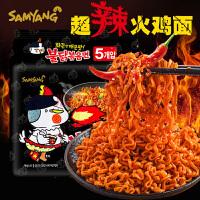 【包邮】韩国进口 三养火鸡拉面 超辣方便面泡面 140g*5袋