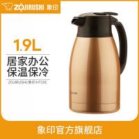 象印保温水壶不锈钢大容量家用热水瓶暖壶开水瓶保温瓶HT19C 1.9L 金铜色