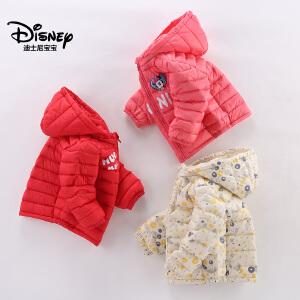 迪士尼宝宝重返学院女童轻薄羽绒服2018冬款上新