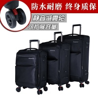 ? 旅行箱万向轮拉杆箱包行李箱登向轮码箱子男女寸24寸28潮拉?