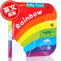[现货]英文原版 Baby Touch: Rainbow 宝宝纸板摸摸书 宝宝触摸书 彩虹 小瓢虫绘本 启蒙绘本