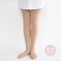600D日系春秋季竖条纹显瘦美腿连裤袜子打底袜女秋冬加厚款毛圈 肤色 均码