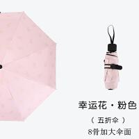 五折太��惴�裾陉��愫谀z迷你�阈∏杀�y雨�闩�晴雨�捎萌�折�闱缬�阌�阌昃� 五折8骨幸�\花粉色