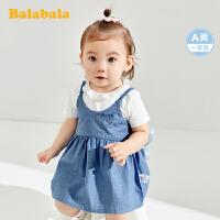 【6.8超品 2件5折价:74.95】巴拉巴拉婴儿夏装宝宝短袖套装背带裙洋气女童衣服韩版洋气两件套