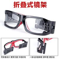 运动镜足球眼镜可配近视护目眼镜框架打篮球眼镜男