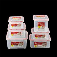 日本进口inomata塑料保鲜盒 冰箱收纳盒 密封罐 卡扣便当盒密封盒