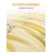 【家装节 夏季狂欢】儿童枕套纯棉卡通小号30x50宝宝泰国乳胶枕头套460小355