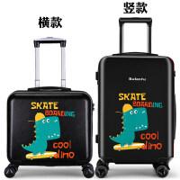 儿童行李箱可爱儿童行李箱拉杆女20寸18学生旅行密码登机箱男卡通可爱皮箱