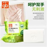 好孩子婴儿洗衣皂新生儿童抗菌肥皂衣物尿布皂宝宝洗衣皂170克*5