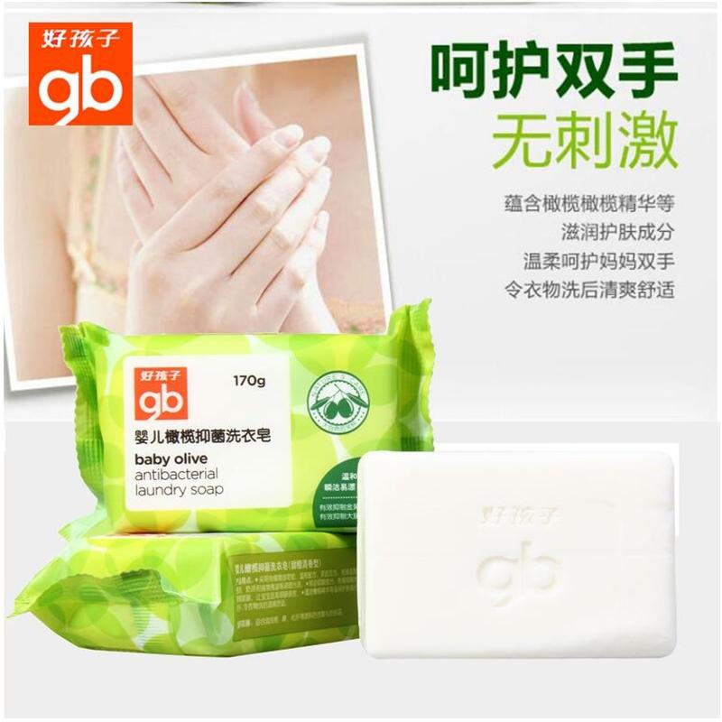 好孩子婴儿洗衣皂新生儿童抗菌肥皂衣物尿布皂宝宝洗衣皂170克*5不伤手 甜橙味 持久 滋养润肤