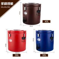 商用家用时尚不锈钢保温桶商用大容量 运输桶送餐桶汤桶豆浆桶米饭豆浆快餐桶