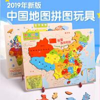 2019年新版中国世界地图拼图儿童益智木质玩具智力开发女孩男孩宝