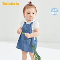 【8.4券后预估价:57.1】巴拉巴拉儿童套装女童潮装婴儿短袖宝宝衣服背带裙T恤女夏