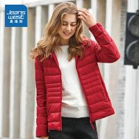 真维斯轻薄羽绒服女2018冬装新款女士学生连帽外套韩版个性上衣潮