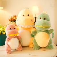 羽绒棉娃娃宝宝玩偶可爱恐龙公仔毛绒玩具女生生日520情人节礼物